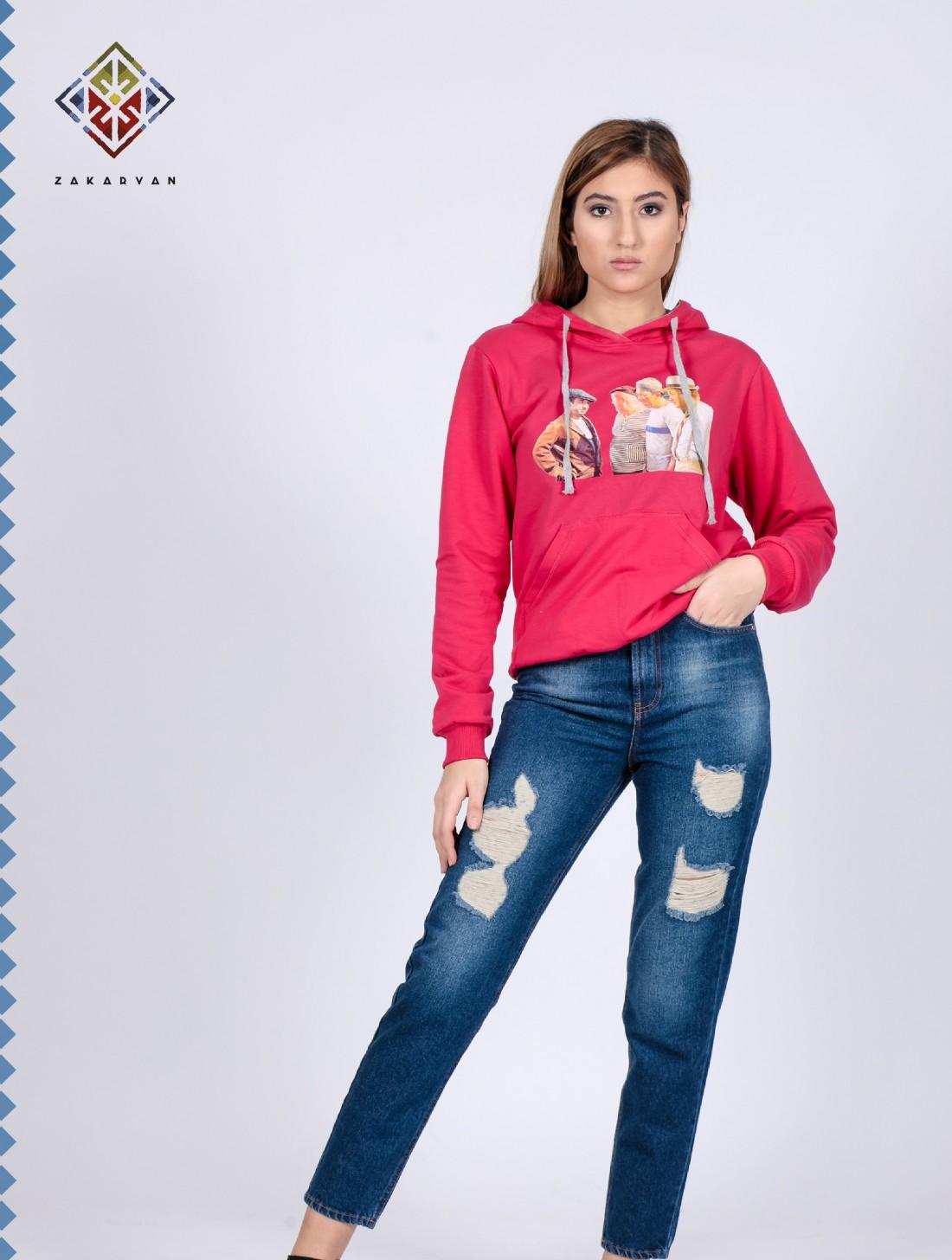 Lifehacks jeans