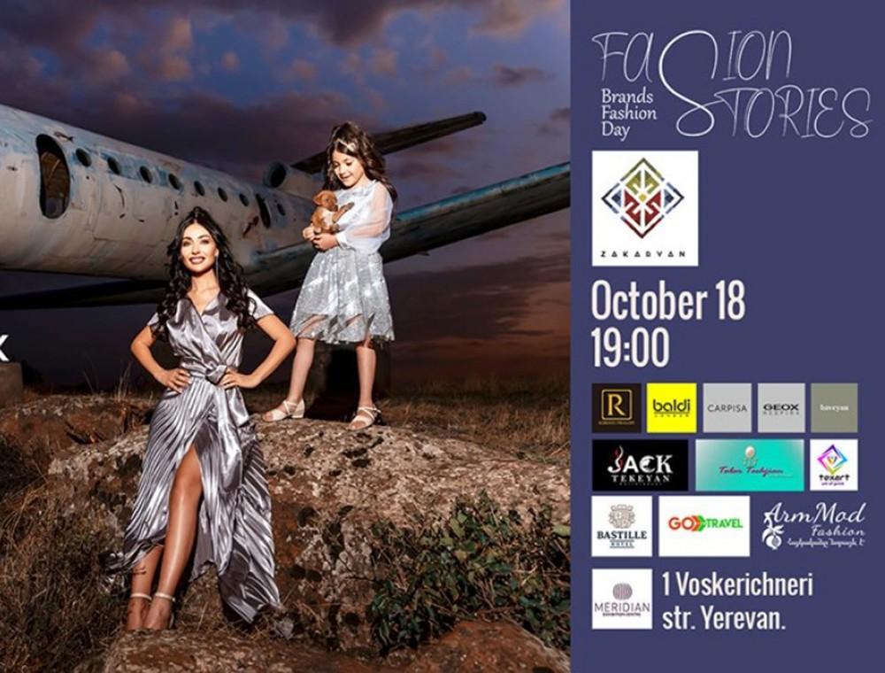 Yerevan Fashion Week Golden Lace։ Զաքարյան ջինսեր ցուցադրություն